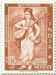Stamp Commemorating Sri Purandara Dasa
